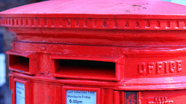 A letter box. Image by Dele Oke
