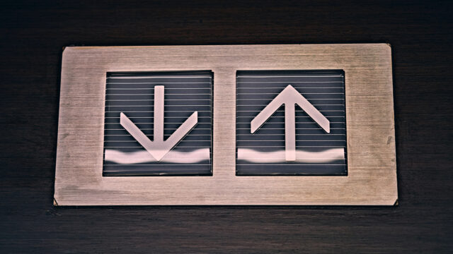 The up and down arrow buttons in a lift